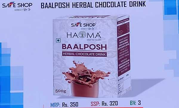 Baalposh herbal chocolate drink