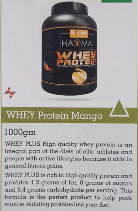 Haoma prorein- safe shop products
